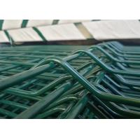 China 4ft X 6ft PVC Coated Welded Wire Mesh Panel With 3D Bending Curves Fencing wholesale