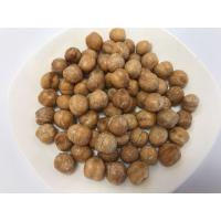 China 100% Pure Roasted Chickpeas Snack Health Salted Flavor Chickpeas Snacks wholesale
