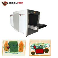 China Package Dual View Luggage Scanning Machine For Stadium Event To Check Weapons wholesale