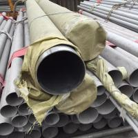 China 321 347 stainless price 347h seamless and welded 24 inch steel pipe on sale