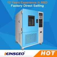 China High Efficiency Ozone Testing Equipment , Temperature And Humidity Controlled Rooms on sale