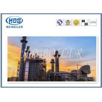 China Industrial & Power Plant Use HRSG Heat Recovery Steam Generator With High Efficiency wholesale