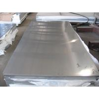 China hairline finish stainless steel sheet wholesale