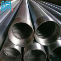 Buy cheap Factory Stainless Steel Wedge Wire Well Screen from wholesalers