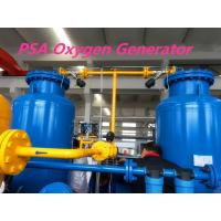 China High Purity Oxygen Making Machine Complete System With Air Compressor wholesale