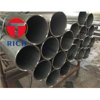 China Heat Exchanger  Condenser Welded Steel Tube 0 - 76.2mm Outside Diameter wholesale