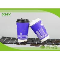 500ml Food Grade Certificated 16oz Custom Logo Printed Double Wall Paper Cups