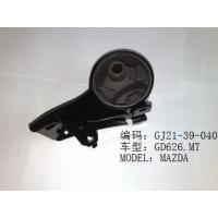 China Metal Automotive Engine mount Replacement Mazda Auto Body Parts GJ21-39-040 wholesale