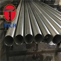 Buy cheap GB/T 24187 Cold Drawn Precision Steel Tube Welded Steel Pipes Length 1.5m - 4m from wholesalers