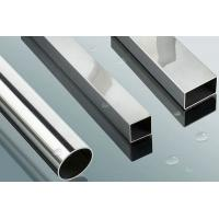 China Cold Drawn Sch40 2 Inch Stainless Steel Pipe Schedule 40 Heat Exchanger Tube wholesale