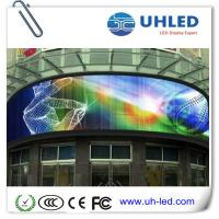 China SMD 5050 16mm Outdoor Advertising LED Display , Curved LED Screen 6800K 160mm × 160 mm wholesale