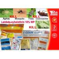 China Lambda-cyhalothrin 10% WP Pest control insecticides 91465-08-6 wholesale