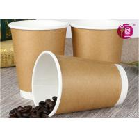 China various sizes eco-friendly double wall paper cups with FDA certification wholesale