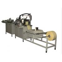 Wholesale PU Panel Air Filter Manufacturing Equipment with Hot Melt Gluing from china suppliers