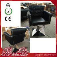 China Old Style Barber Chair Beauty Salon Hair Cutting Chairs Wholesale Hair Styling Chairs wholesale