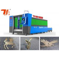 China TAIYI Fiber Laser Sheet Metal Cutter 3 axis For Automobile Manufacturing wholesale