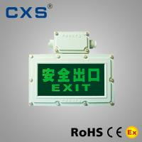 China IP65 Dust LED Explosion Proof Lights / Wall Emergency Exit Lamp wholesale