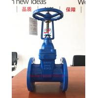 Flange type ductile iron class 150 Rising Stem Gate Valve with high quality and low price
