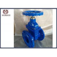 China Best sell resilient seated gate valve with brass gland double flange ductile iron soft seal gate valve with best price wholesale