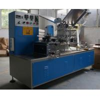 Buy cheap CE Straw Wrapping Paper Packaging Machine Drinking Straw Wrapping Machine from wholesalers