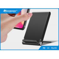 Buy cheap Mobile Phone Wireless Fast Charger / Fast Charge Wireless Charging Stand from wholesalers