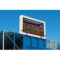 China Big Sports Synchronous DIP LED Screen Waterproof ,Stadium Video Display  wholesale