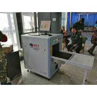 Quality Unique System X Ray Security Scanner For Railway Station International First for sale