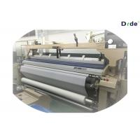 China High Performance 340CM Water Jet Loom Electric Take Up / Let Off System wholesale