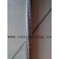 China steel wire rope 1*19(12+6+1) ,EN12385-4,Dia 0.4-20.0mm wholesale