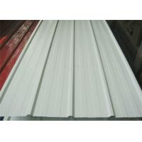 China Metal Roofing Materials Aluminum Roofing Sheet H24 H18 Width 20mm - 2000mm wholesale