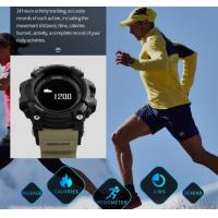Buy cheap Skmei Health Life Pedometer and Heart Rate Multifunction Bluetooth Smart Creative Fashion Sport Watches 1188 from wholesalers