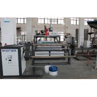 China Vinot 3800kg - 6000kg Polyethylene Air Bubble Film Machine OEM Welcome - High Output & Easier Operation DY-1200 wholesale