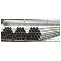 China Mild Steel Pipes & Tubes wholesale