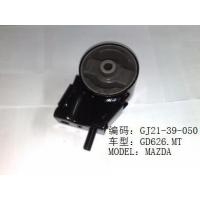 China Mazda GD626 MT / GJ21-39-050 Front Rubber and Metal Automotive Engine mount Replacement wholesale