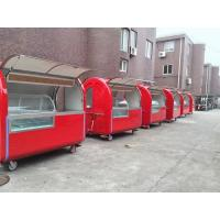China Round Shape Strong Stainless Steel Mobile Food Cart With Wheels wholesale