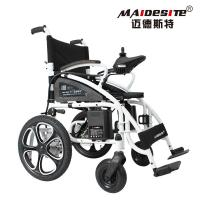 China Comfortable Electric Power Wheelchairs For Elderly People And Patient People wholesale