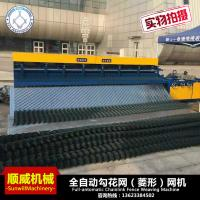 China 3m Automatic Chain Link Fencing Machine / Weaving Opening 25mm - 100mm wholesale