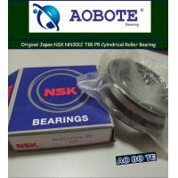 China Agriculture NSK NN3012 TKR P5 Cylindrical Roller Bearings With Brass Cage wholesale