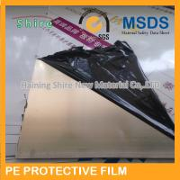 China High Adhesive Touch Screen Protector Film Clear Protective Tape For Mirror Board wholesale