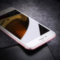 Buy cheap 9D Curved Edge Tempered Glass On The For iPhone 7 8 Plus X XS Full Cover Screen from wholesalers