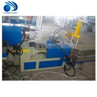 Buy cheap 500kg / H Plastic Pelletizing Machine , PLC Pet Bottle Recycling Plant from wholesalers