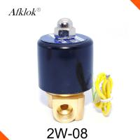 China Explosion Proof Water Dispenser Solenoid Valve 2W-025-08 Brass 1/4 Long Lifespan wholesale