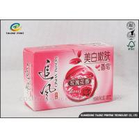 China Full Color Small Cosmetic Boxes , Cosmetic Soap Decorative Shipping Boxes wholesale