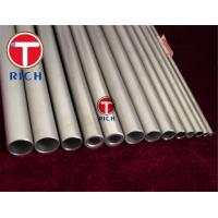 China Feedwater Heater Austenitic Stainless Steel Tubes / Seamless Pipe Length 2 - 12m wholesale