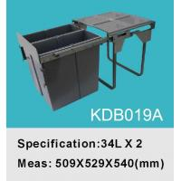 China Trash Can|Kitchen Can|Cabinet Can|Garbage Can|Waste Can KDB019A wholesale