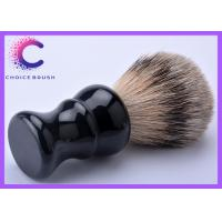 Quality Classical black handle best badger hair shaving brushes for personal care for sale