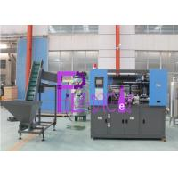 China 2L 2000BPH Carbonated Bottle Blow Molding Machine Double Cavity Automatic on sale