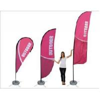 China Flying Banner wholesale