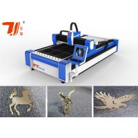 China Beam Metal Laser Cutting Machine / Save Energy Stainless Steel Sheet Cutter wholesale