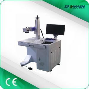 China Raycus Laser Source Industrial Laser Marking Machine Modular Design High Efficiency wholesale